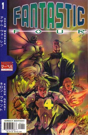 Marvel Mangaverse Fantastic Four Vol 1 1