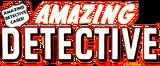 Amazing Detective Cases (1950) logo
