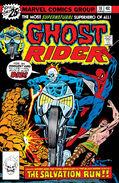 Ghost Rider Vol 2 18