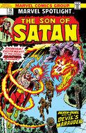 Marvel Spotlight Vol 1 16