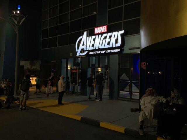 File:Avengers Battle of Ultron exterior 001.jpg