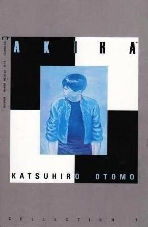 File:Akira TPB Vol 1 5.jpg