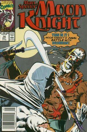 Marc Spector Moon Knight Vol 1 14