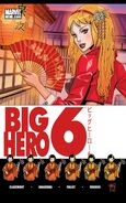 Big Hero 6 Vol 1 2