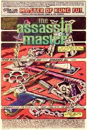 Master of Kung Fu Vol 1 106 001