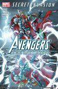 Avengers The Initiative Vol 1 18