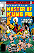 Master of Kung Fu Vol 1 52