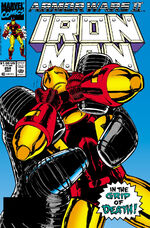 Iron Man Vol 1 258
