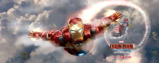 File:Iron Man Experience Promotional 002.jpg