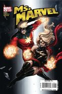 Ms. Marvel Vol 2 49