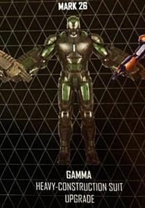 File:Gamma .jpg