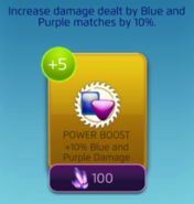 BluePurpleDamagePowerBoost