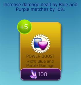 File:BluePurpleDamagePowerBoost.png