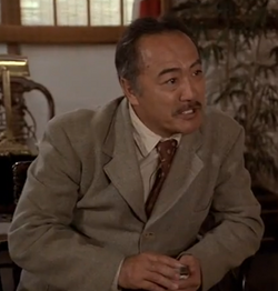Yuki Shimoda as Chung Ho Kim
