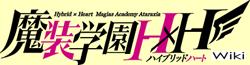Hybrid x Heart Magias Academy Ataraxia Wikia
