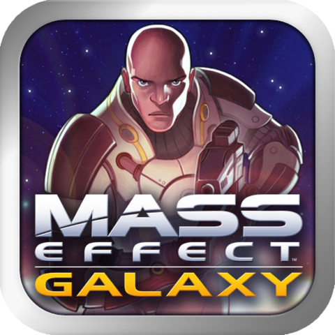 File:Galaxy G Icon.png