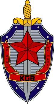 The KGB Insignia1