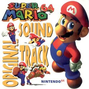 Super Mario 64 Original Soundtrack - Koji Kondo