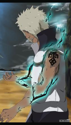 Darui black lightning7