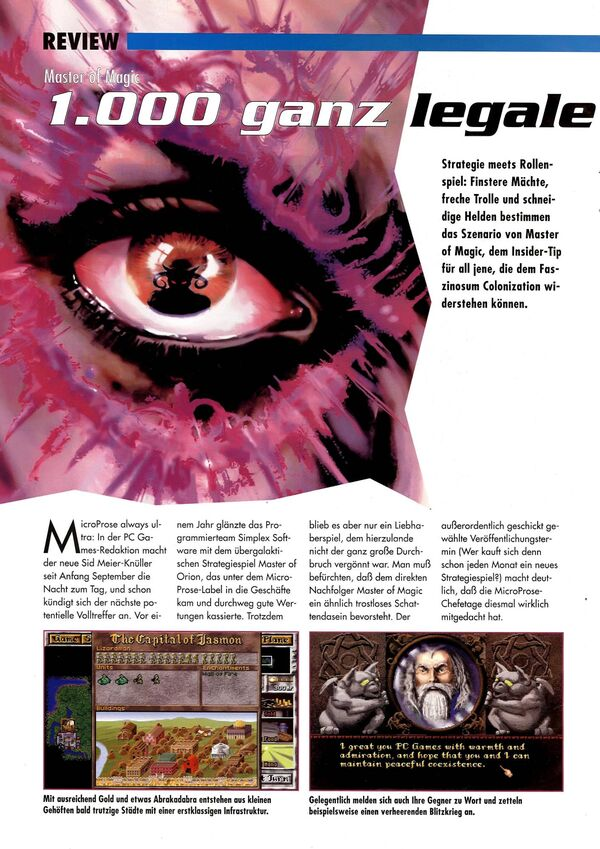PC Games-1994-12-1