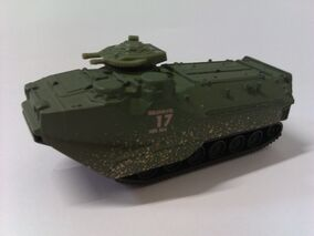 Military Amphibious Personnel Carrier flat green