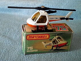 Helicopter (Box)
