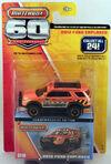 60th Anniversary 08 Ford Explorer