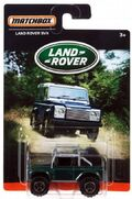 Land Rover SVX (Land Rover 2016)