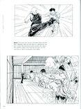 Art-of-matrix 797