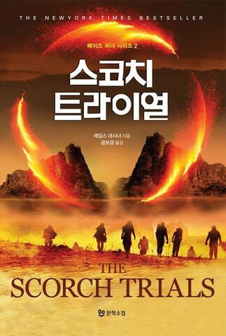 File:2 Coréen.jpg