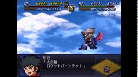 Super Robot Wars Alpha 2 Mazinger Z All Attacks