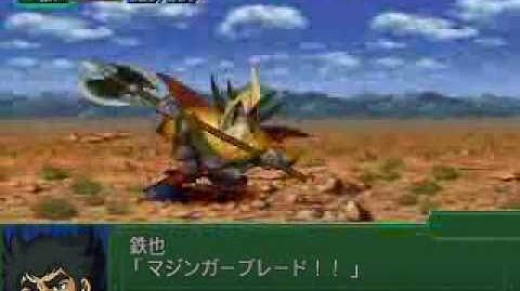 The 3rd Super Robot Wars α - Mazinger & Great Mazinger All Attacks