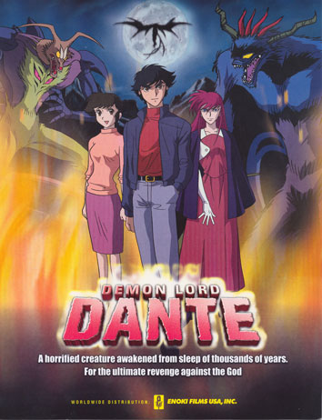 Demon-Lord-Dante-Episode-1-English-Dubbed