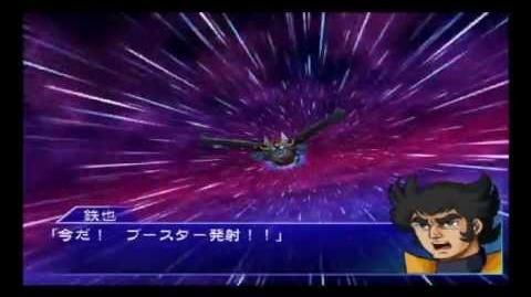 Super Robot Wars Neo Great Mazinger Attacks