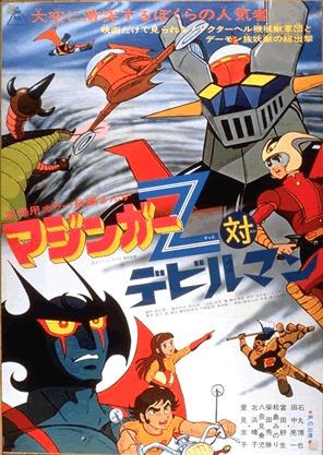 Mazinger Z tai Devilman (1973)