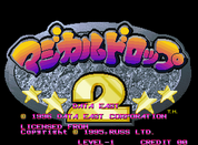 MD2TitleScreen