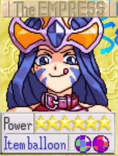 File:Empress 4 0001.jpg