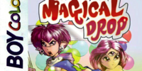 Magical Drop (Game Boy Color)