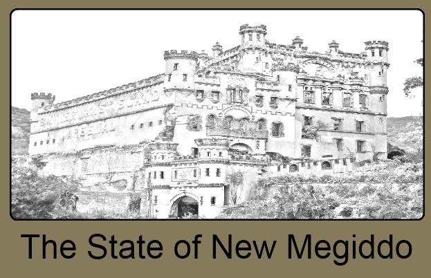 File:NewMegiddoflag.png