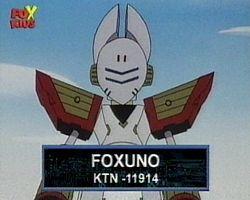 File:Foxuno.jpg