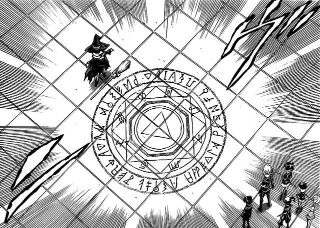 File:Megusuno's Circle.png