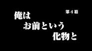 Episode16Title