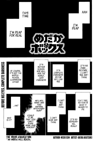 File:Chapter182.png