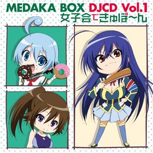 File:Medaka Box DJCD.jpg