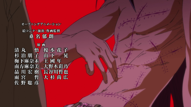 File:Anime Ending Maguro Scars.png