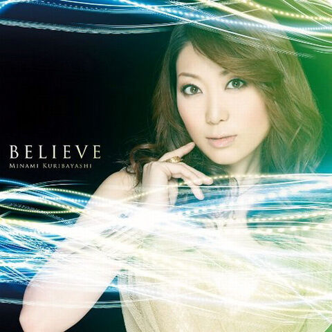 File:BELIEVE (Limited Edition).jpg