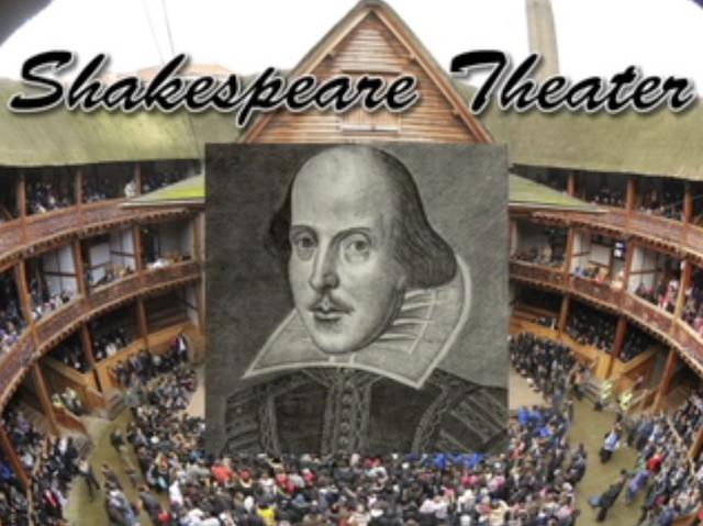 File:ShakeSpeareTheater.PNG