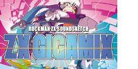 Rockman ZX Soundsketch - ZX GIGAMIX
