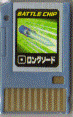 File:BattleChip050.png
