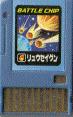 File:BattleChip210.png